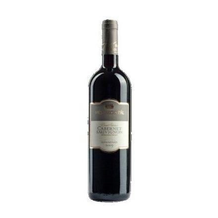 Mészáros Cabernet Sauvignon 2015 0,75l (13,5%)